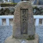 葵祭 2013 行列コースと時間 斎王代を観る観覧場所の穴場は? 楽しみ方は?