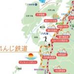 JR九州 おれんじ食堂 予約・空席状況・運行日程の調べ方 料金は?