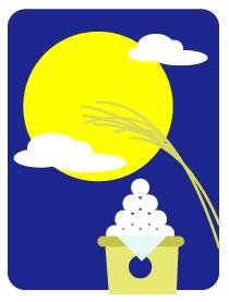 中秋の名月 イラスト 画像