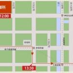 京都 時代祭 2013 日程 観覧穴場コースは? 巡行時間は?