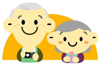 敬老の日 イラスト 無料画像 おじいちゃん おばあちゃん