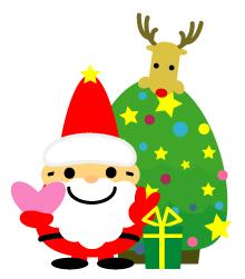 クリスマス サンタクロース かわいいイラスト